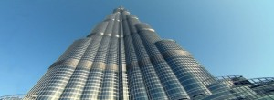 Burj Kalifa - Google Street View